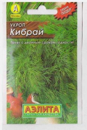 Укроп Кибрай (Код: 68929)
