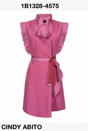 Платье Pinko Италия
