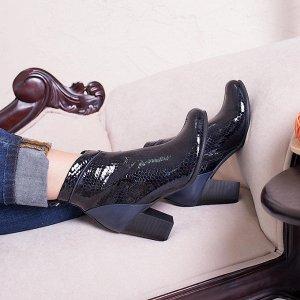 Ботильоны лаковые с кожаными вставками