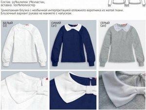 Блузка для школы, белая!