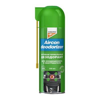 ⭐Автомобильный ДИСКАУНТЕР⭐- Все для вашего авто! — Нейтрализаторы запахов — Химия и косметика