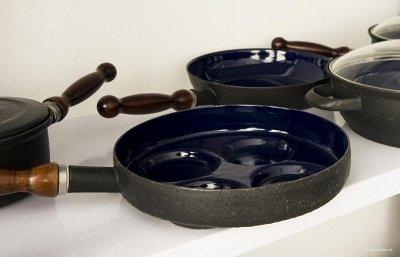 💥Успеваем!Вся посуда из Чехии!Традиция,качество.Аналогов нет — Сковороды,оладушница. Уникальная синяя эмаль! Ваше здоровье — Сковороды