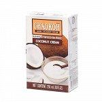 Кокосовые сливки CHAOKOH, 250 мл 1/36