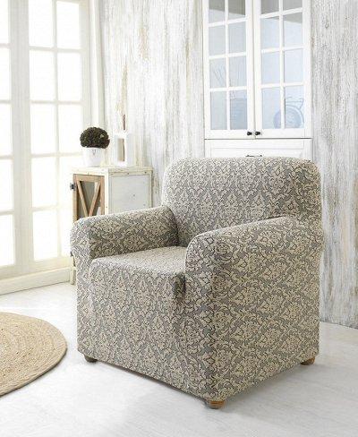 ⚡Срочно!⚡Ликвидация!⚡Акция коврики💕Турция💕Лучшее качество👍 — НОВИНКА! Чехол для кресла  MILANO. — Чехлы для мебели