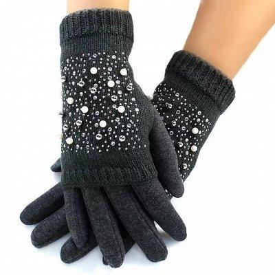 Перчатки, варежки.Теплые колготки, лосины. Приятные цены!