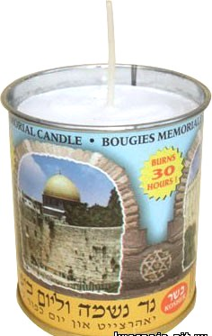 Иерусалимская 24 часовая свеча (Большая Свеча памяти) в жестяной банке