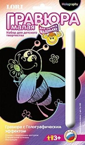 """Гравюра для самых маленьких """"Влюбленная пчелка""""  ТМ """"Лори"""""""