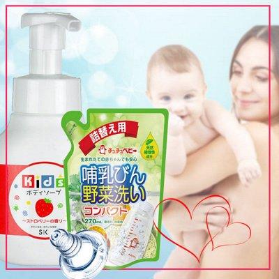Любимая Япония,Корея,Тайланд!Падение цен❤❤❤  — Самое лучшее для наших деток и мамочек — Женская гигиена