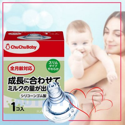 Бытовая химия и косметика из Японии и Кореи — Детям — Детская гигиена и уход
