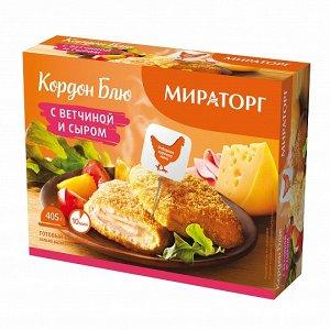 Кордон блю с ветчиной и сыром 0,405кг