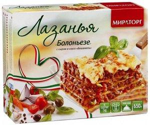 Лазанья БОЛОНЬЕЗЕ с сыром в соусе 285г