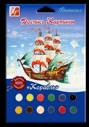 """Набор для росписи картины """"Корабль"""""""