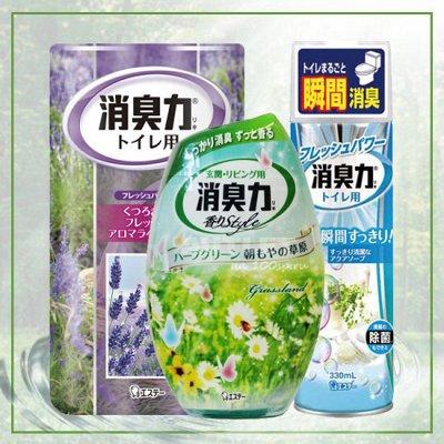 Любимая Япония, Корея, Тайланд.! Жаркие скидки!№3 — Ароматизаторы и дезодоранты из Японии — Освежители воздуха