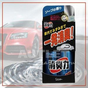 """ST Auto"" ""Shoushuuriki"" Дезодорант для автомобильного кондиционера без запаха 33 мл"