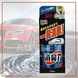 """ST Auto"" ""Shoushuuriki"" Дезодорант для автомобильного кондиционера без запаха, 49 мл"