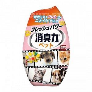 """ST"" ""Shoushuuriki"" Жидкий дезодорант – ароматизатор для комнат против запаха домашних животных c ароматом фрукт. сада, 400 мл"