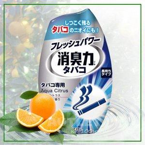 """ST"" ""Shoushuuriki"" Жидкий дезодорант – ароматизатор для комнат против запаха табака c ароматом апельсина, 400 мл"