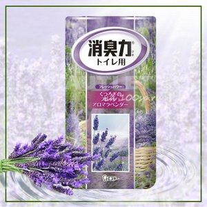 """ST"" ""Shoushuuriki"" Жидкий дезодорант – ароматизатор для туалета с ароматом лаванды, 400 мл"