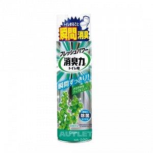"""""""ST"""" """"Shoushuuriki"""" Освежитель воздуха для туалета с ароматом яблочной мяты, 330 мл"""