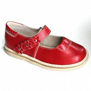 Розовые туфли Неман 18.5см