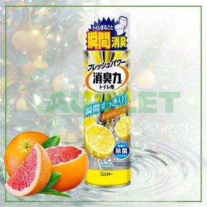 """""""ST"""" """"Shoushuuriki"""" Освежитель воздуха для туалета с ароматом грейпфрута, 330 мл"""