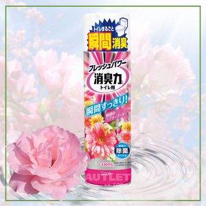 """""""ST"""" """"Shoushuuriki"""" Спрей-освежитель воздуха для туалета с ароматом розовых цветов, 330 мл"""