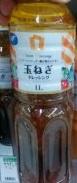 Соус луковый-применением лука, перца красного(болгарского), черных маслин изготовили соус с освежающей кислинкой и вкусом