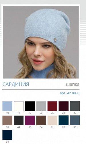 ◆FERZ◆ - шапка на демисезон