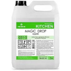 Ср-во моющее для посуды нейтральное концентрат MAGIC DROP 5л яблоко Pro Brite 031-5
