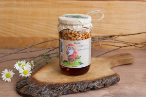 Десерт Старичок-Кедровичок с кедровым орешком