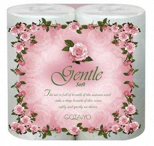 «Gentle soft» двухслойные бумажные полотенца в рулоне с ароматом «Европы», с тиснением