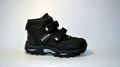 Быстрая раздача. Обувь, Сланцы, Кеды, ММЗ. + Перчатки —  BONA. Кроссовки от 31 до 46 размера — Кроссовки