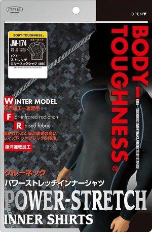 Термокофта Otafuku JW-174 Gray Men