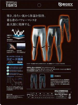 Термобрюки Otafuku JW-193