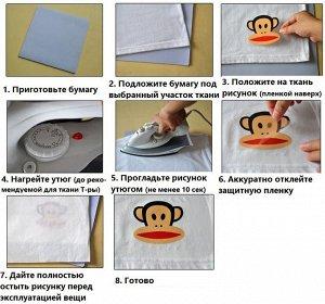Общая инструкция