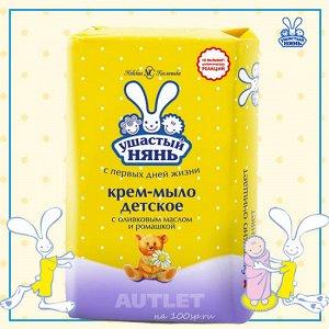 """""""Ушастый нянь"""" крем-мыло Ромашка и Оливковое масло, 90 гр"""