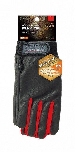 Термоперчатки K-38