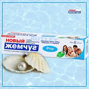 Зубная паста «Новый Жемчуг Фтор», 50 мл