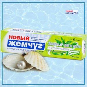 Зубная паста «Новый Жемчуг Зеленый чай и мята + отбеливание», 100 мл