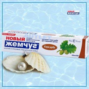 Зубная паста «Новый Жемчуг Кора дуба», 50 мл
