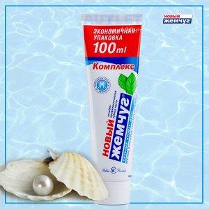 Зубная паста с сильным ароматом мяты «Новый Жемчуг», 100 мл