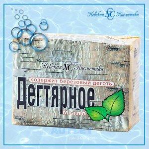 "Туалетное мыло ""Дегтярное"" марки ""О"", 100 гр х 4"