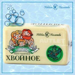 """Туалетное мыло """"Хвойное"""" марки """"О"""", 140 гр"""