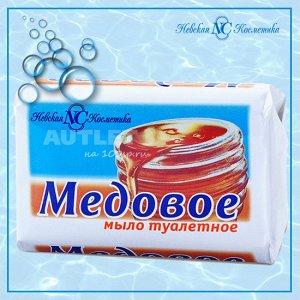 """Туалетное мыло """"Медовое"""" марки """"О"""", 90 гр"""