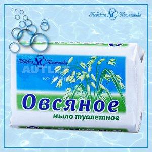 """Туалетное мыло """"Овсяное"""" марки """"О"""", 90 гр"""