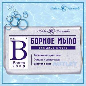 """Туалетное мыло """"Борное"""" марки """"О"""", 90 гр"""
