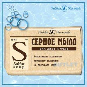 """Туалетное мыло """"Серное"""" марки """"О"""", 90 гр"""