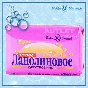 """Туалетное мыло """"Новое Ланолиновое"""" марки """"О"""", 90 гр"""