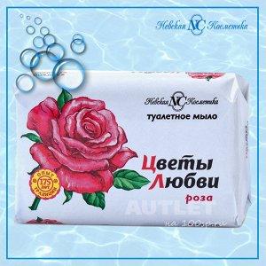 """Туалетное мыло """"Цветы Любви Роза"""" марки """"О"""", 90 гр"""