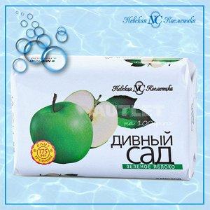"""Туалетное мыло """"Дивный сад Зеленое яблоко"""" марки """"О"""", 90 гр"""